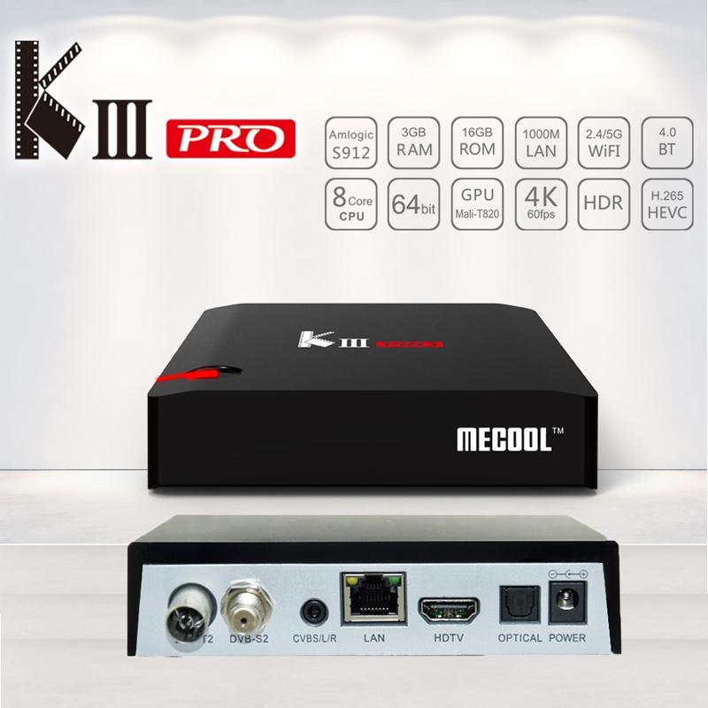 mecool_kiii_pro_andriod_tv__octa_core_3gb_ram_16gb_rom_dvb-t2_s2mecool_kiii1507382810.jpg