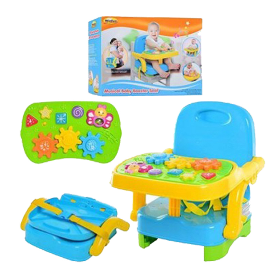 baby-booster-seat