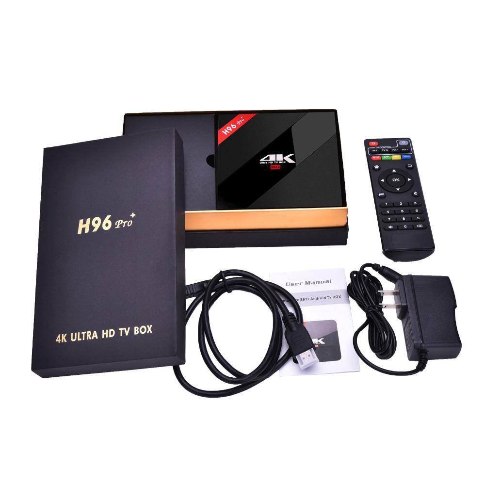 h96-PRO