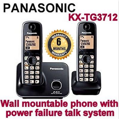 Panasonic-KX-TG3712SX