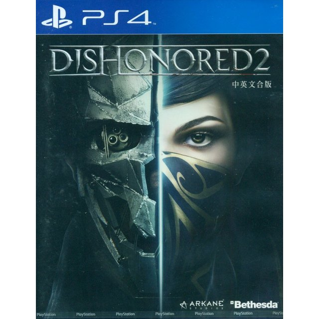 Sony-PLAYSTATION-Dishonored-2