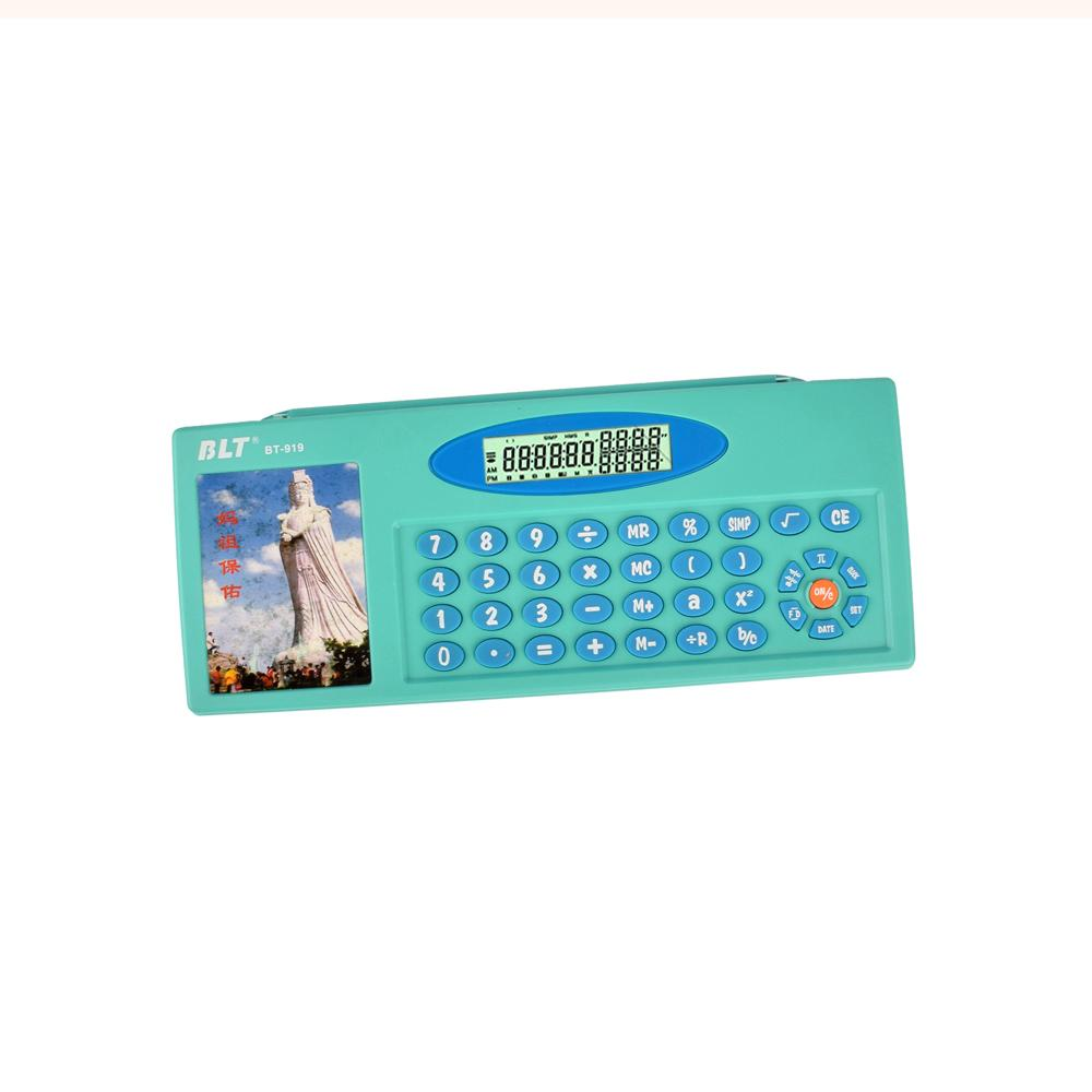 STATIONERY BOX WITH 10 DIGITS CALCULATOR