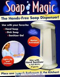 Soap-And-Sanitizer-Dispensor