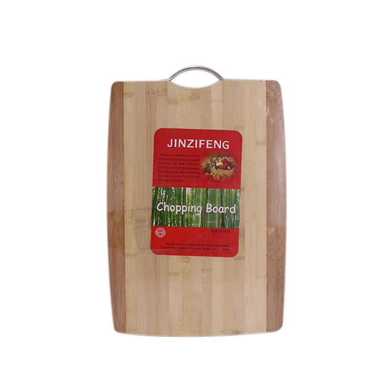 Wooden Kitchen Chopping Cutting Board With Handle