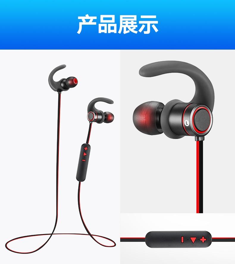 GEEKERY SNOW E23 Magnetic Design Wireless BT Sport Earphones