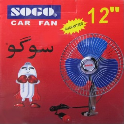 Sogo fan 12 inch  For Car-Vehicles with Cigrette Ligher Charger