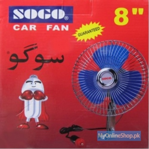 sogo-fans-8inches