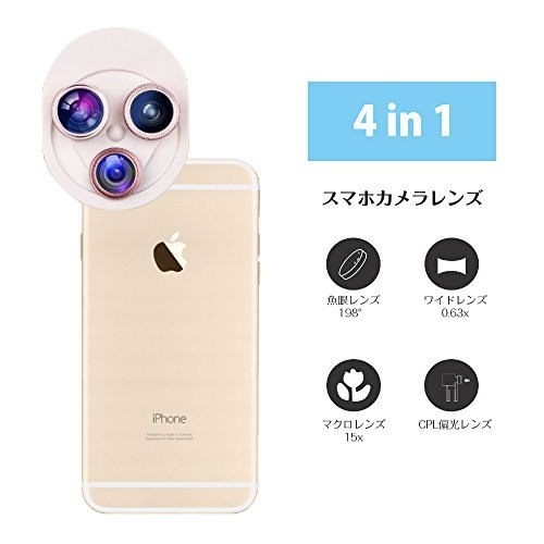 Cpl-Wide-Angle-Macro and Fisheye camera lens for Mobiles