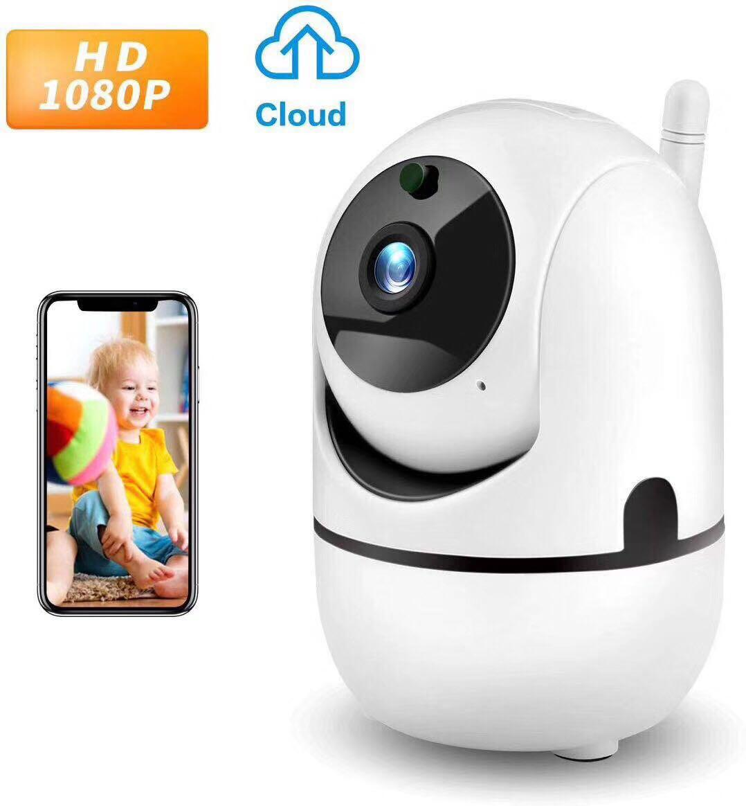 IP-WIRLESS-3D-TRACKING-MINI-CAMERA-Y4C-ZA-2MP-HD-1080P