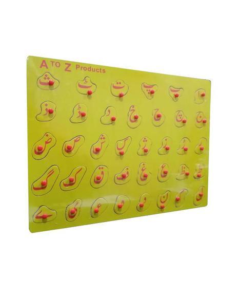 Wooden-Urdu-Alphabet-Board