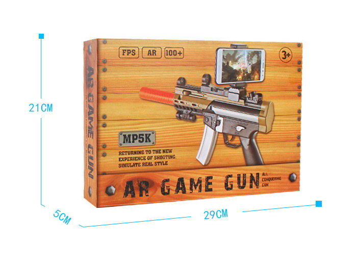 AR Game Gun MP5K - BLACK