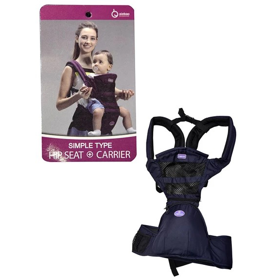 Multifunction-Baby-Seat-Wrapping