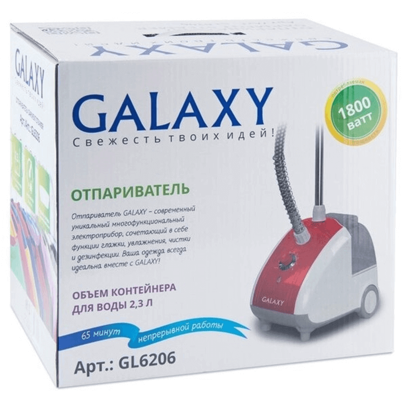 Galaxy GL6026, Iron, Disinfector and Cleaner