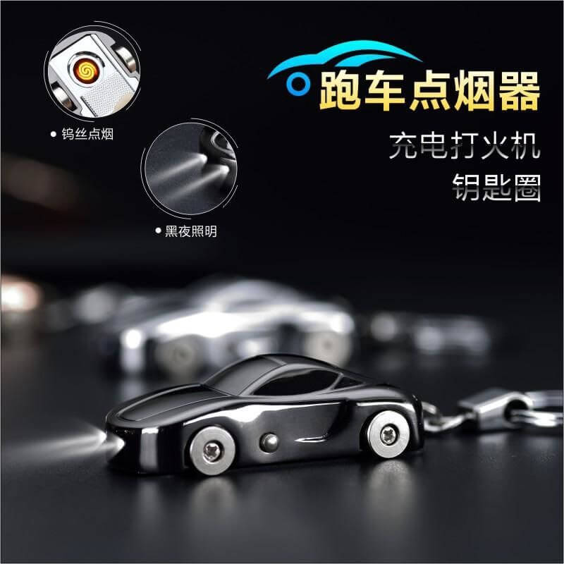 sports-car-style-rechargeable-cigarette-lighter