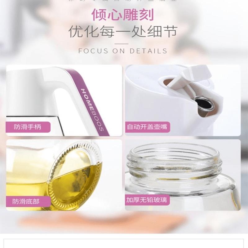 homeboss-oil-jug-expensive