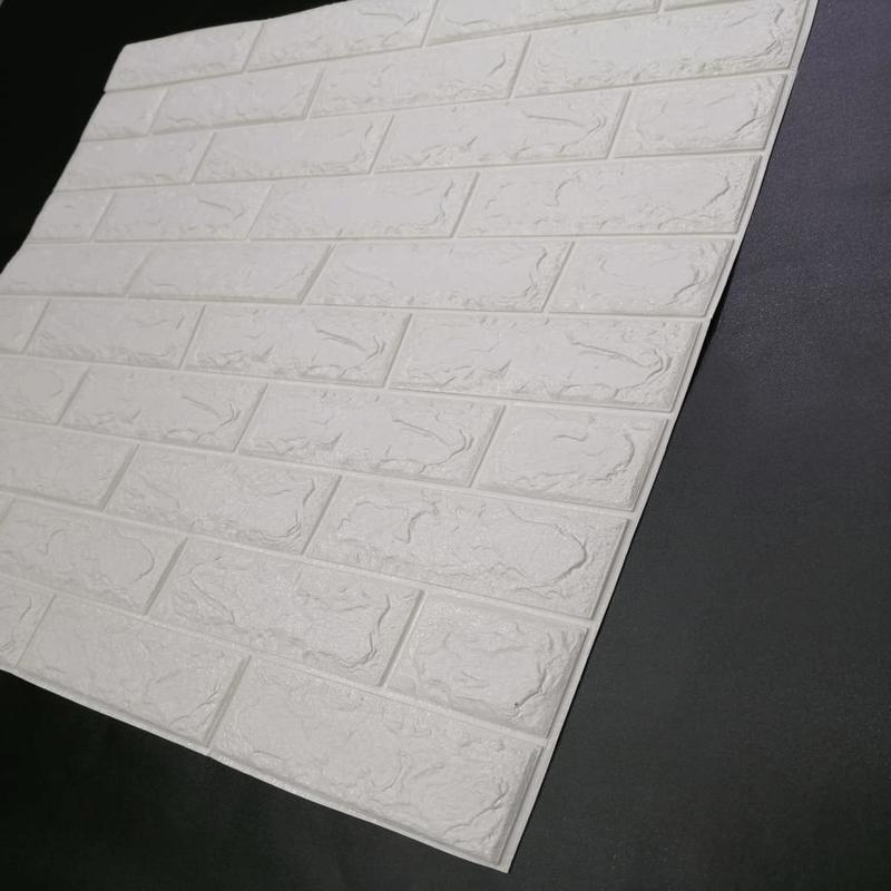 3D Wallpaper (White)