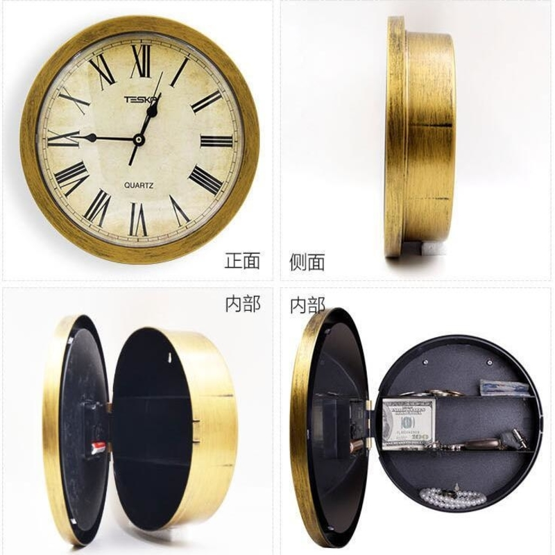 Wall Clock With Hidden Safe (Golden)