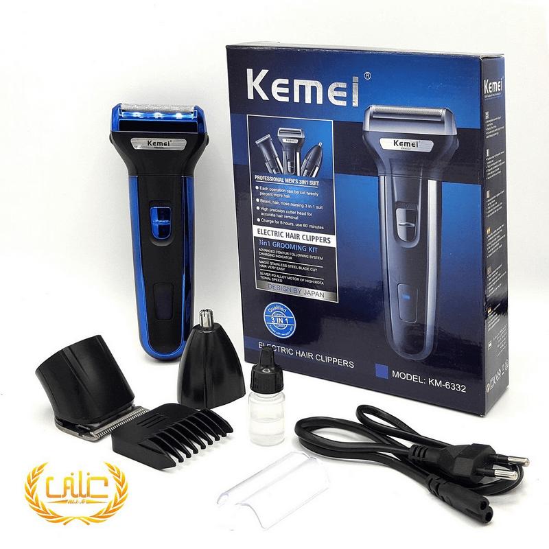 kemei-km-6332-mens-grooming-kit