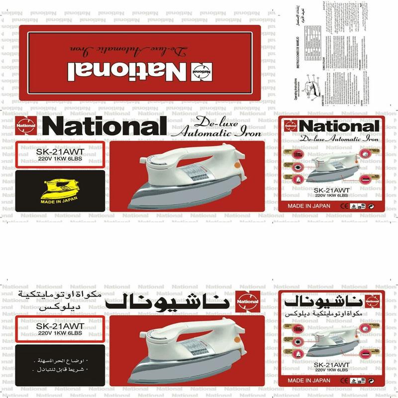 NI-21AWT-national-iron-deluxe