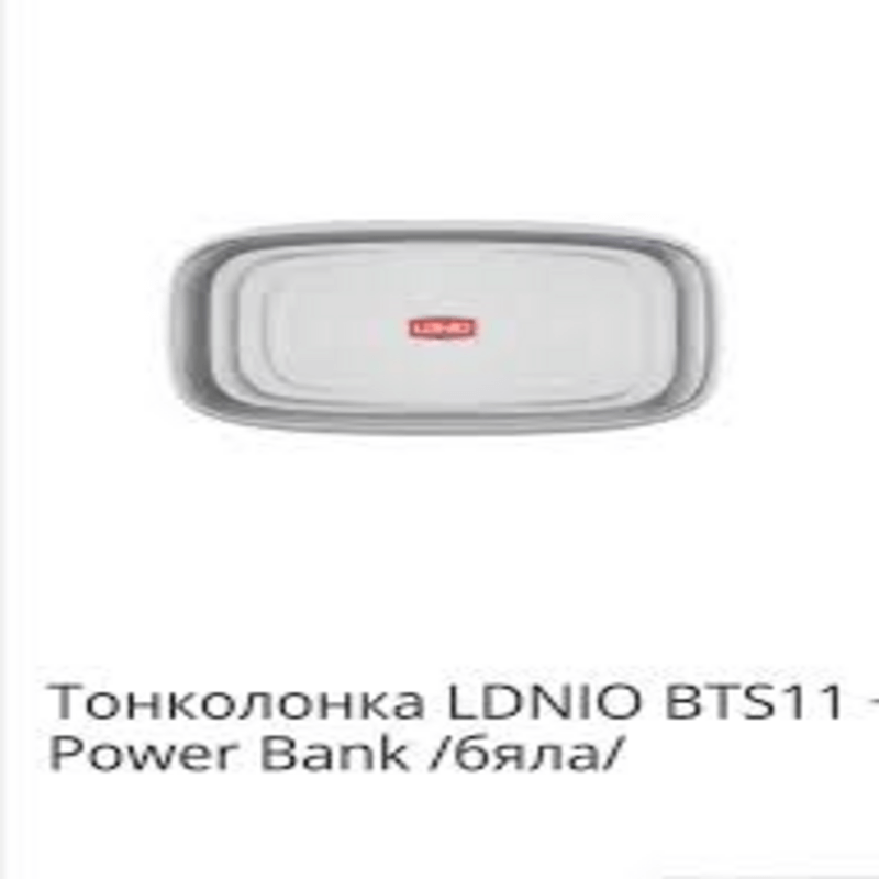 LDNIO BTS11 Bluetooth Speaker Powerbank 2 in 1 Bluetooth 5.0 (5000mAh)