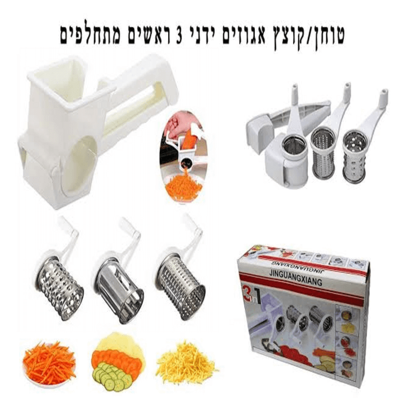 Three-in-one Hand-Rolled Tube Cutter Vegetable Grinder