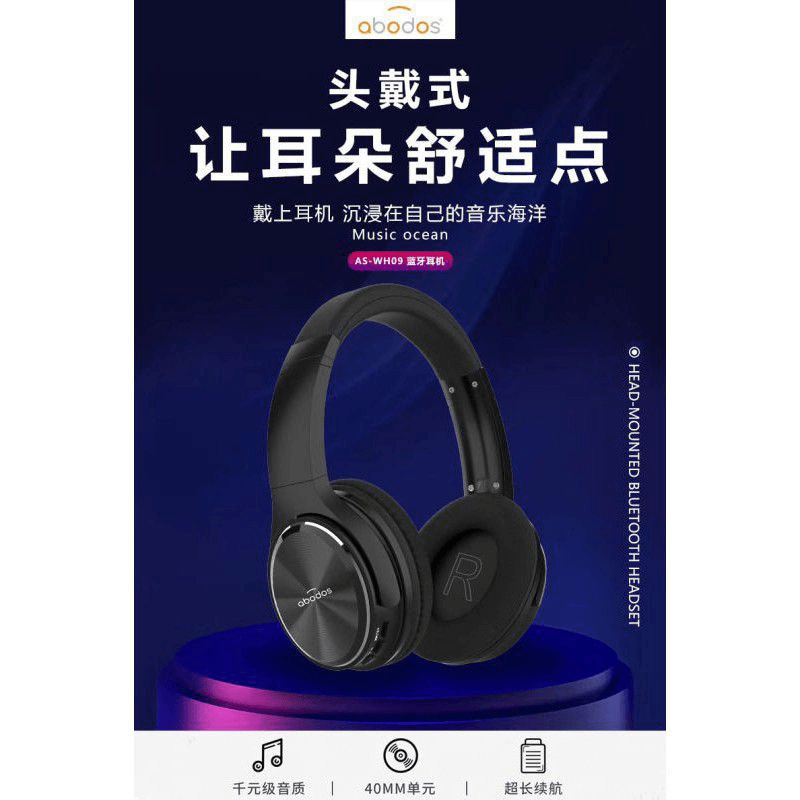 Abodos AS-WH09 Bluetooth Headphones