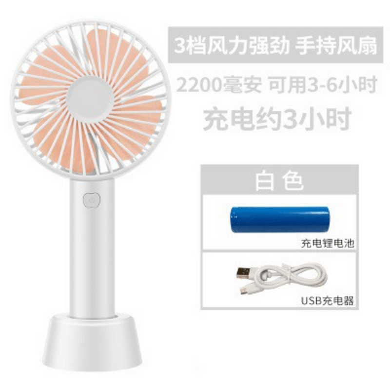 Portable Handheld Mini Rechargeable Fan