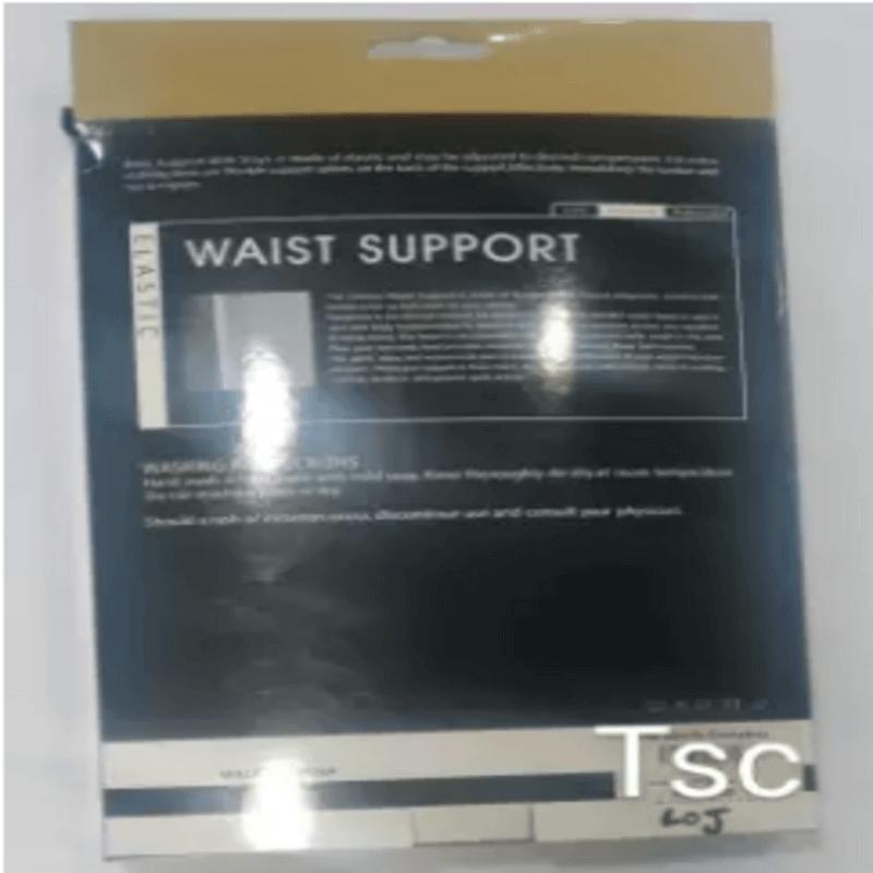 Waist & Back Support Belt HEATX