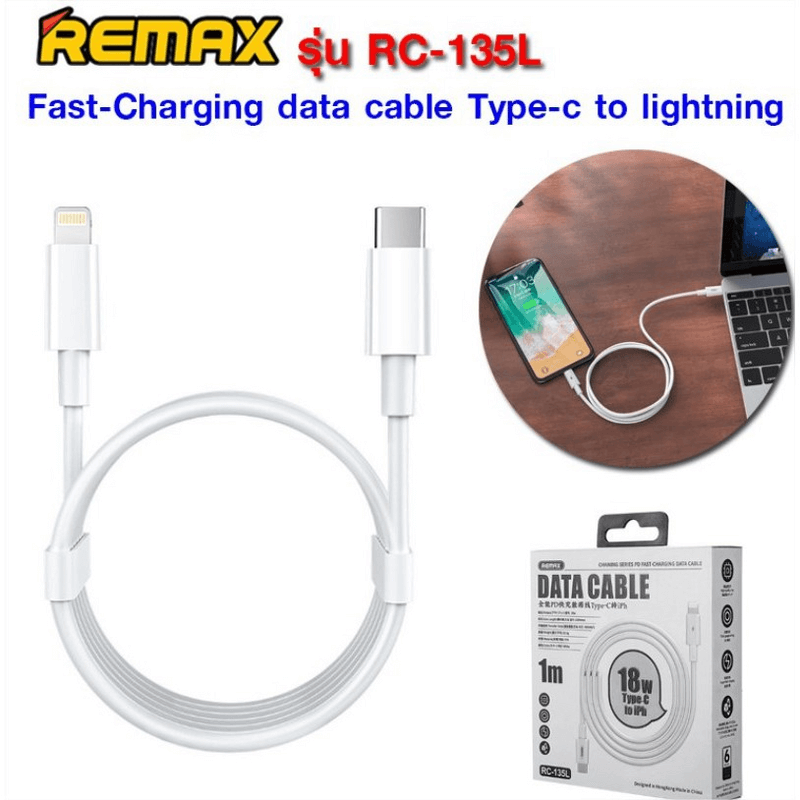 REMAX Fast-Charging Type-C to Lightning Data Cable RC-135L