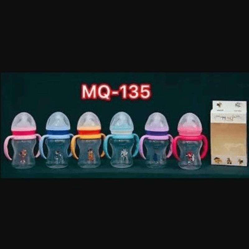 baby-feeder-8-0z-mq-135-maq