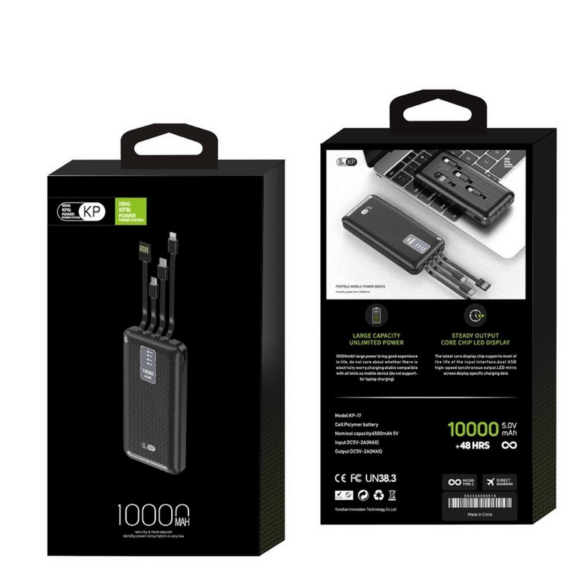 10000-mah-power-bank-king-power-kp-17