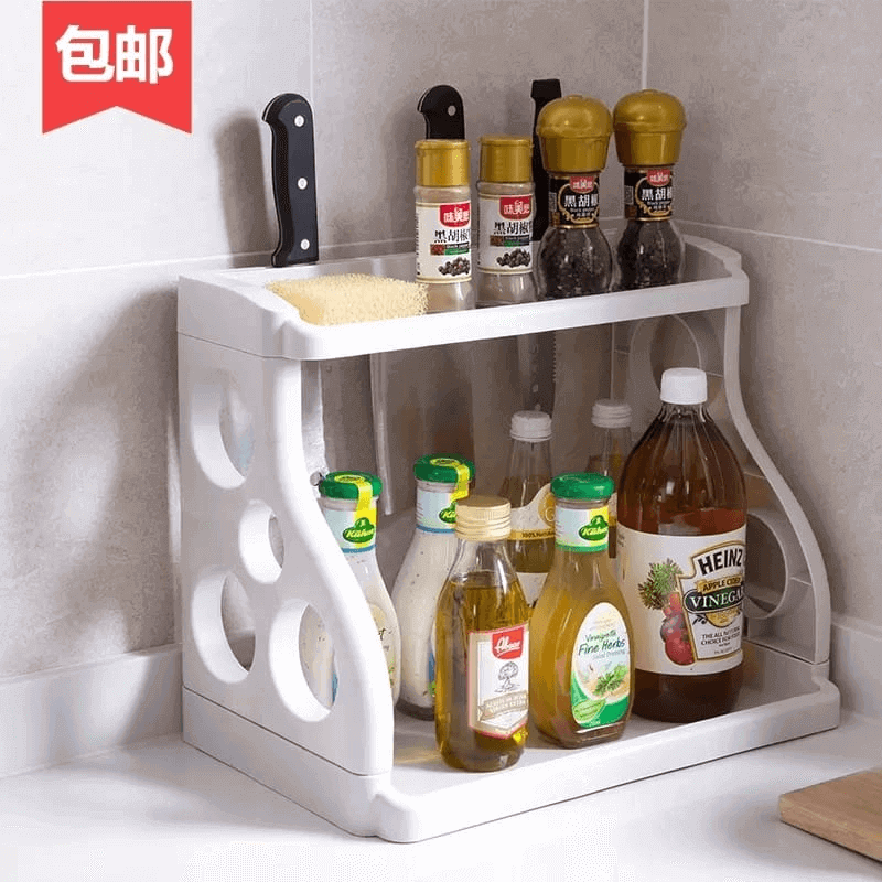 Double Layer Kitchen Racks Seasoning Storage