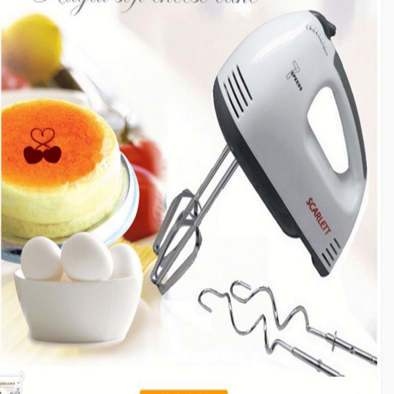electric-hand-mixer-machine-with-7-speed