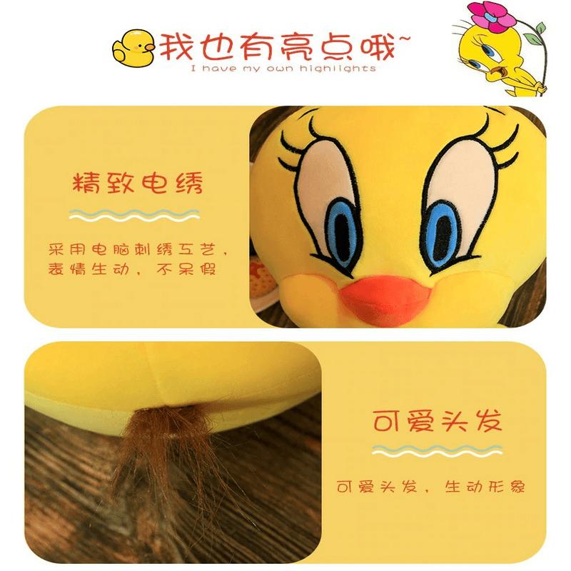 Tweety bird Yellow Duck Plush Toy