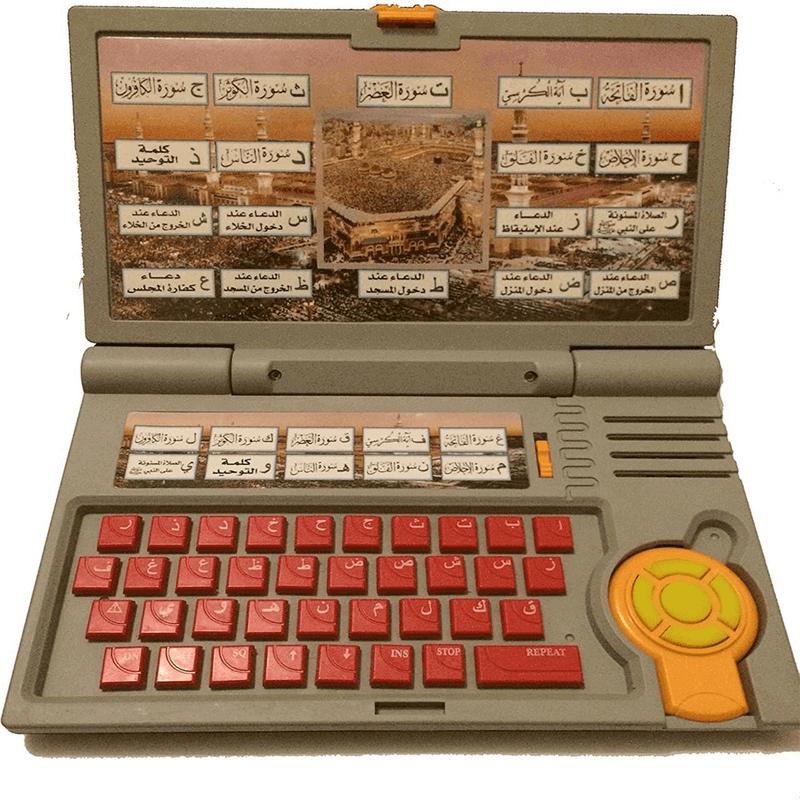 arabic-laptop-for-kids
