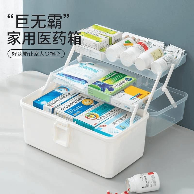 multilayer-plastic-medicine-storage-box