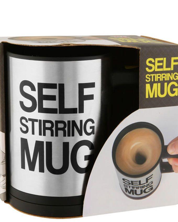 Olia Design Self Stirring Coffee Mug