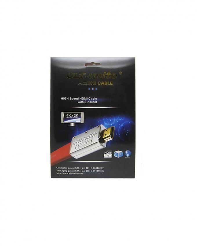 Hdmi Flat Cable 20m