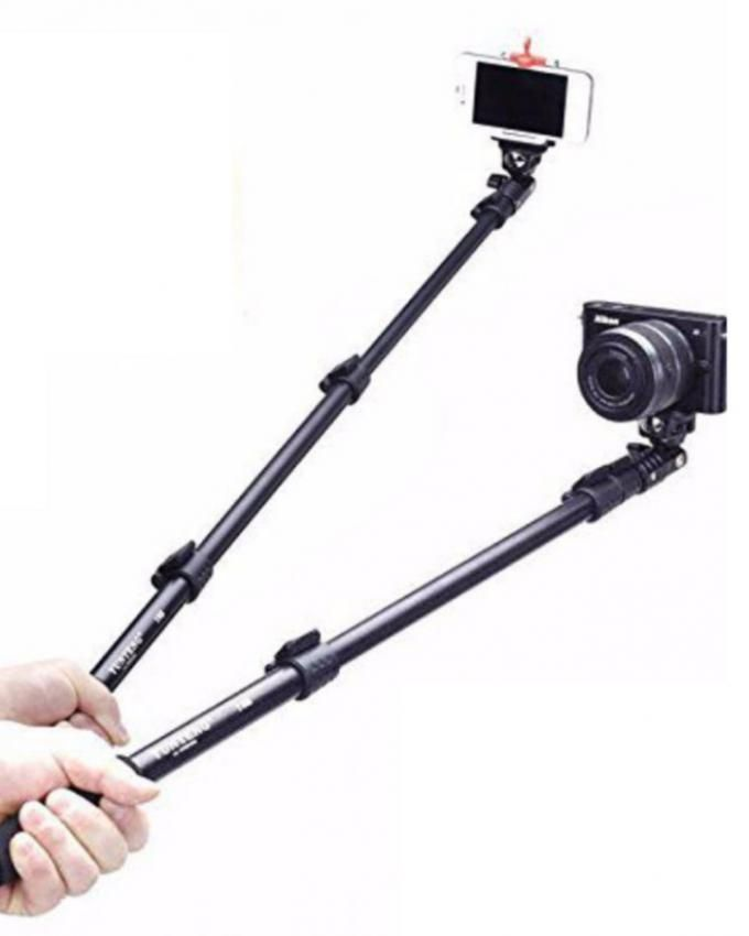 extendable-selfie-stick